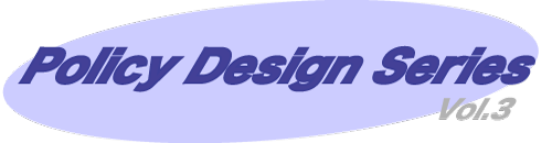 policy-design-logo.png